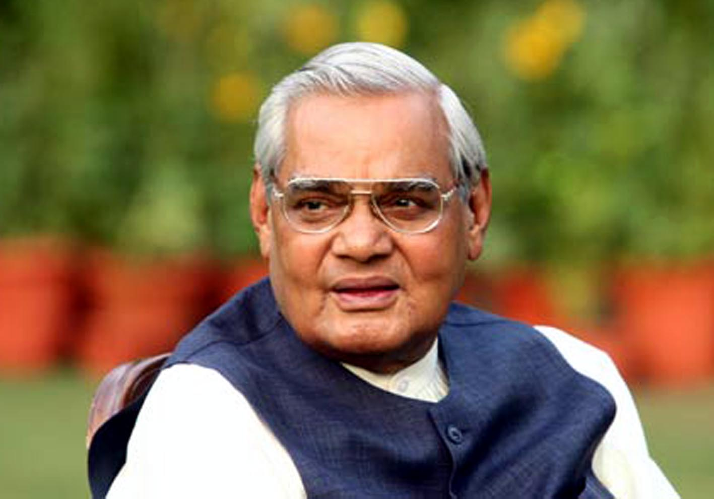 Why Aligarh mayor Shakuntala Bharti referred to Atal Bihari Vajpayee as deceased on his birthday celebrations?