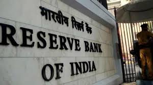 RBI releases the first bi-monthly monetary policy review for the 2016-17