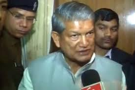 Uttarakhand Govt Faces Crisis As Nine Rebel Congress MLAs Join Hands With BJP