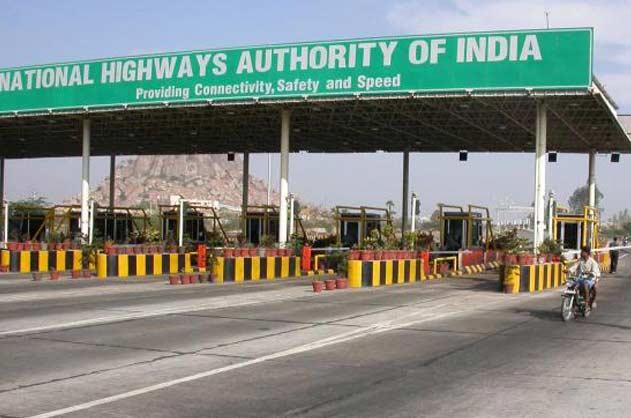 NHAI ropes in online wallet MobiKwik to collect tax on toll